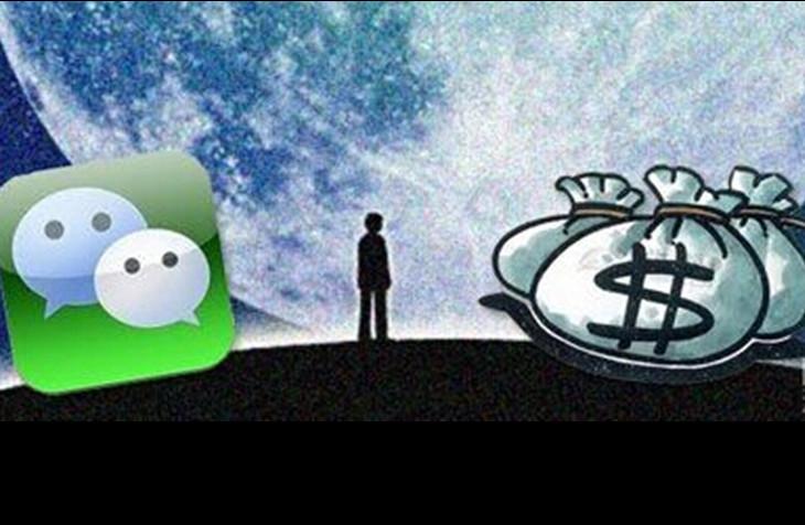 转账手续费?   微信方面的解释是:向每月超出免费额度的付款方用户收取手续费并不是微信追求营收之举,而是用于支付银行手续费。不过,小额转账及红包依旧免收手续费,不受影响。   微信转账收费的做法,引起了不少争议,有网友表示不理解,招商银行转账都免费了,不理解为什么微信开始收费?