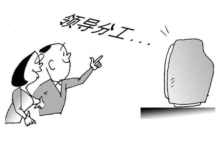 动漫 简笔画 卡通 漫画 手绘 头像 线稿 730_476