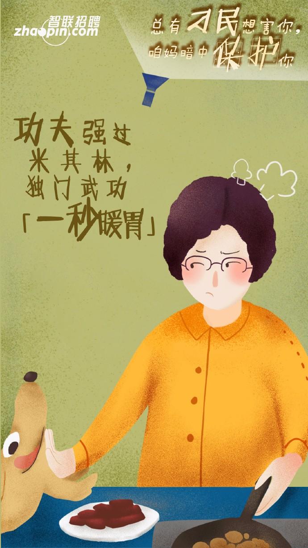 母亲节借势海报大盘点,除了江小白还有哪些做得好?