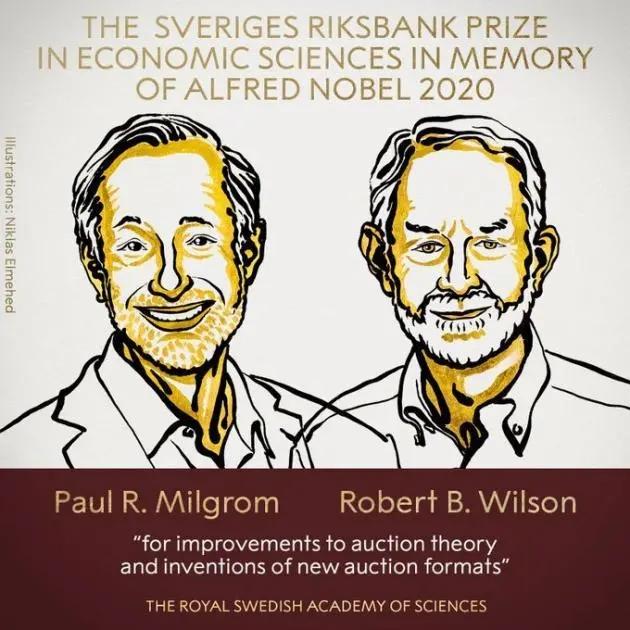 《【摩登2娱乐代理注册】2020诺贝尔经济学奖的启示:懂拍卖的人生,到底有多爽?》